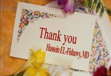 دكتور حسين الفيشاوى
