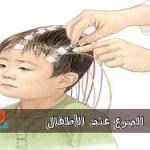 pediatric-convulsion-77-638