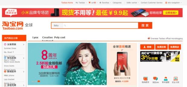 صورة من الموقع