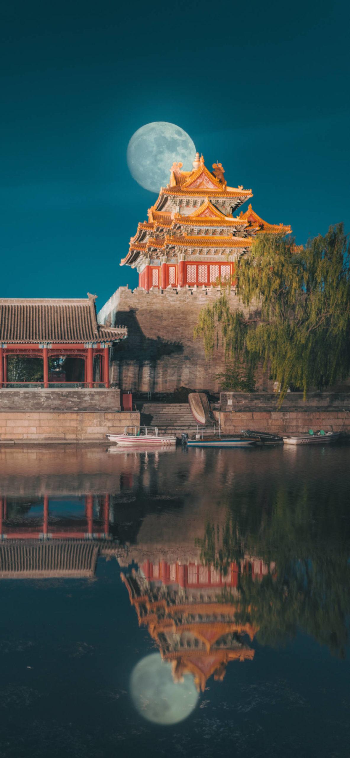 iPhone wallapapers beijing scaled Beijing
