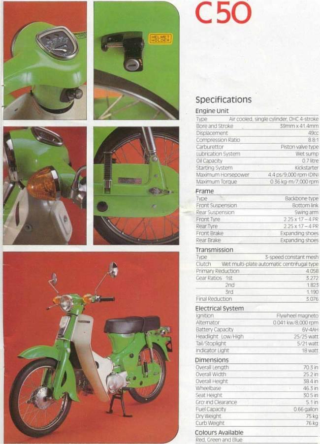 Brochure_C_50