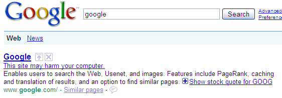 google-harm5