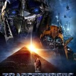 'Transformers: Revenge Of The Fallen' – More Of The Same = GREAT!