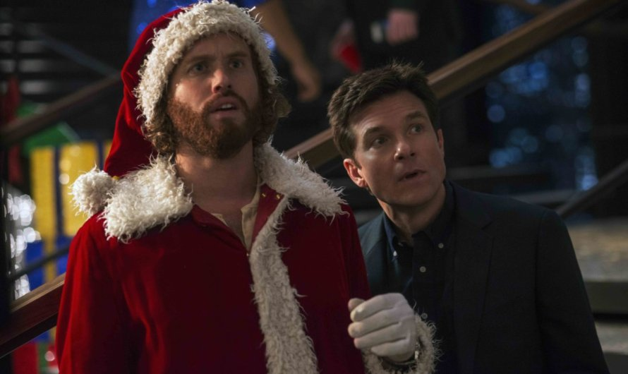 Office Christmas Party Teaser Trailer