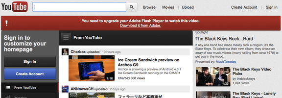 YouTube without Flash