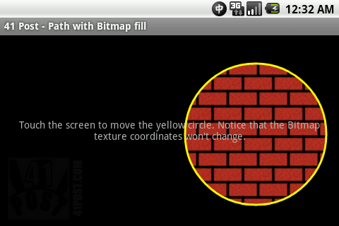 Path with Bitmap fill screenshot