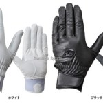 ウィルソンのNEW手袋が入荷!ヤクルト畠山選手のコメント動画あり!