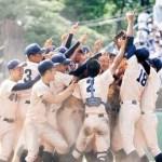 3年ぶりに甲子園出場決定!石川・遊学館の投手陣はデサントのグラブを使用!
