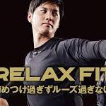 デサント・RELAX FIT アンダーウェア人気上昇中!