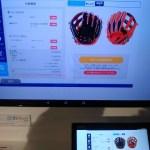 【ベースボールセレクト】10/23のPickup/ベーセレでアシックスのグラブオーダー!!