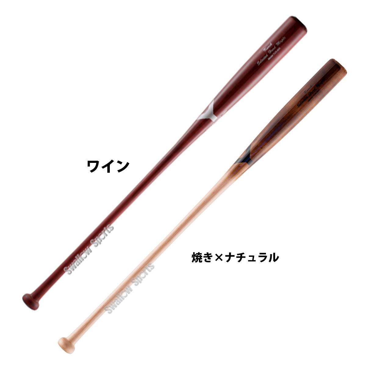 大人気の焼き加工を施したヤナセのノックバット!(YCK-920)