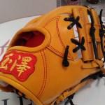 【ベースボールセレクト】4/22のPick up:玉澤 ベーセレ&スワロースポーツ限定モデル Part2!!