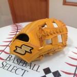 【ベースボールセレクト】7/4のPick up:SSK 限定内野手用グラブ PEO844GK-SW!