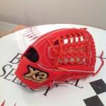 【ベースボールセレクト】8/18のPick up:ザナックス 外野手兼投手用グラブ BHG-7518!