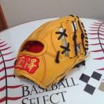 【ベースボールセレクト】8/22のPick up:玉澤 限定 カンタマ 内野手用 TMZW-K4SW!!