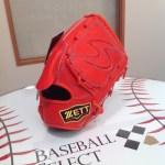 【ベースボールセレクト】8/29のPick up:ゼット プロステイタス 投手用グラブ BPROG71!