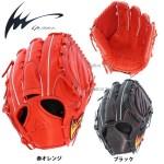 【ベースボールセレクト】身体の仕組みを知れば野球技術向上スピードも上がる!?【アイピーセレクト Ip.01AR-K】