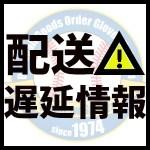 [佐川急便]台風21号の影響について〈続報〉