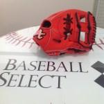 【ベースボールセレクト】10/1のPick up:アトムズ限定硬式グローブ!(スワロースポーツのみで販売)