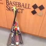 【ベースボールセレクト】12/1のPick up:12月イベント!!少年軟式用バット販売中!!
