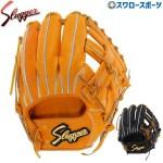 ポケット深めの内野手用 久保田スラッガー 硬式 グラブ KSG-AR1!