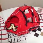 【ベースボールセレクト】1/26のPick up:ATOMS 硬式 内野手用 グラブ AGL-601!