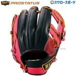 【ベースボールセレクト】ゼット ZETT 限定 軟式 グラブ グローブ プロステイタス H6モデル BRGB30266