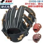 【ベースボールセレクト】SSK中学生向け硬式グラブプロエッジ アドヴァンスド PEAK3455L21