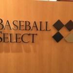 スワロースポーツ実店舗『BASEBALL SELECT』名前の由来秘話?!