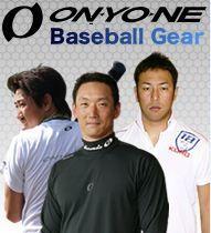 baseballgear_shopbnr
