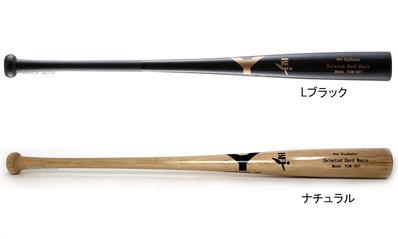 ヤナセ 硬式 木製 バット メイプル YCM-001