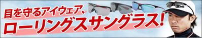15-3-raw-sunglasses