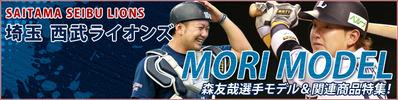 2015-mori