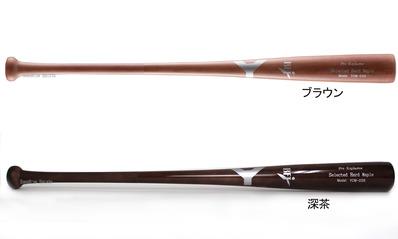 硬式 木製バット メイプル YCM-026