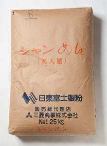 小麦粉 シャンめん(美人麺)