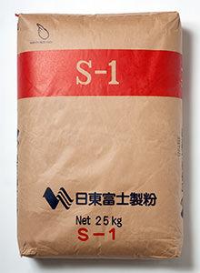 小麦粉 S-1