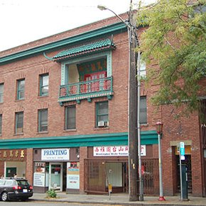 Preservation Special Projects Grants