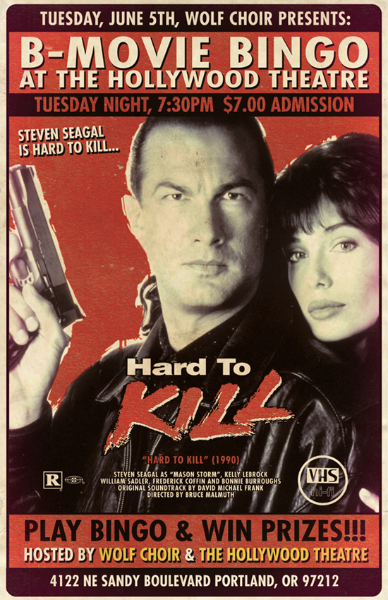 Hard to Kill (1990)