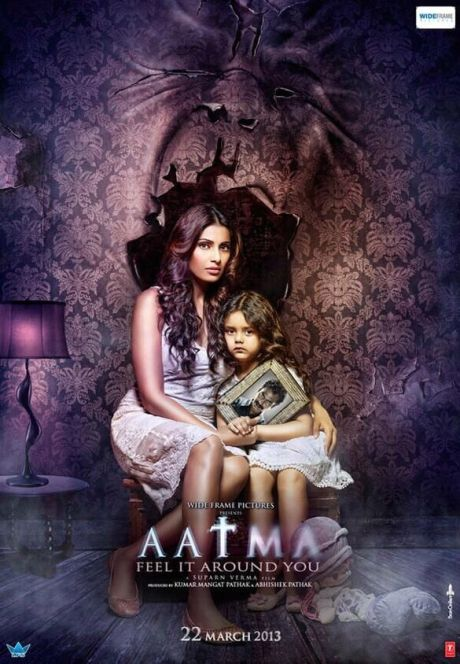 Aatma (2013) Hindi Movie
