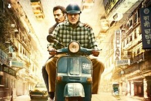 TE3N (2016) Official Trailer 720p