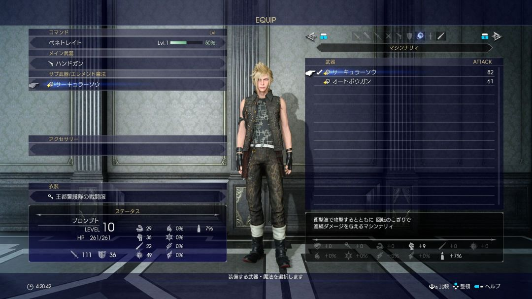 Final Fantasy XV Shiva, City of Altissia, Ability Systems And More Revealed
