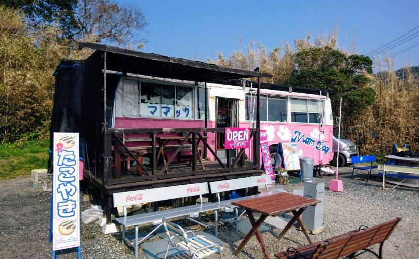 志賀島とホットドックツーリング