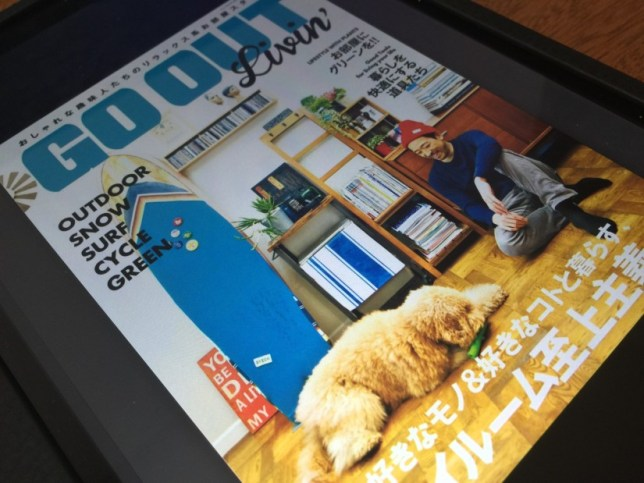 Amazon Kindle for PCをYogaTablet with Windowsで使ってみた