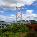 因島大橋 | 西瀬戸自動車道