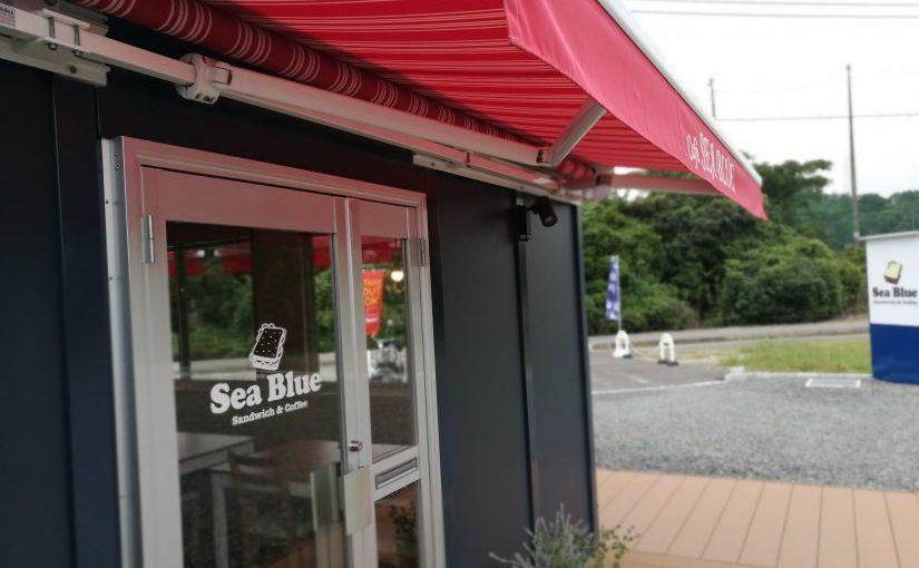 福岡県福津市のSeaBlueまでサンドイッチを食べにツーリングに行ってきたよ