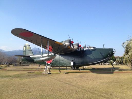 二式飛行艇 H8K