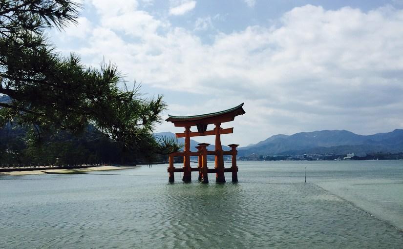 嚴島神社の大鳥居