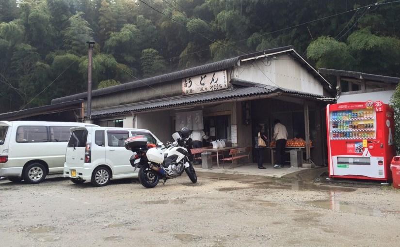 香川県仲多度郡まんのう町の『やまうちうどん』に行ってきた