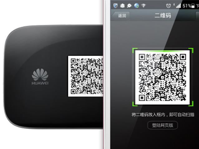 huawei e5786 mobile wifi app