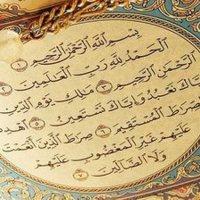 كتاب تفسير وبيان لأعظم سورة في القرآن لمحمد جميل زينو